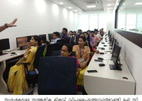 ICT training