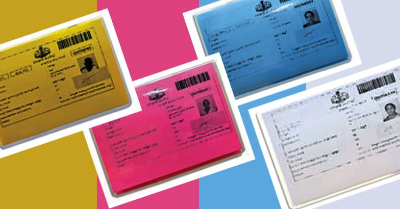 Ration Card Services
